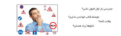 http://irancn.com/images/aeen6.jpg